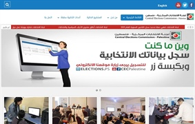 The CEC launches its new website