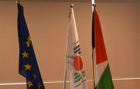 The CEC and the EU Sign a Funding Agreement