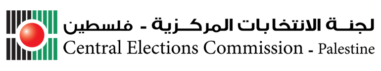 Central Elections Commission-Palestine